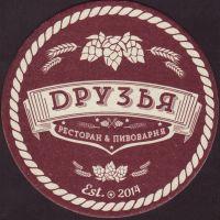 Pivní tácek druzya-2-oboje-small
