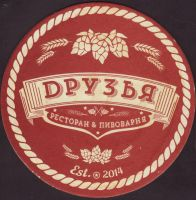 Beer coaster druzya-3-oboje-small