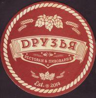 Pivní tácek druzya-3-oboje-small