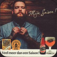 Beer coaster dubuisson-40-small