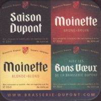 Beer coaster dupont-7-small