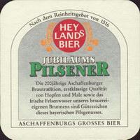 Beer coaster eder-heylands-2-zadek-small