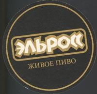 Pivní tácek elbross-1
