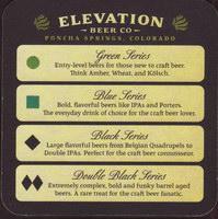 Beer coaster elevation-1-zadek-small