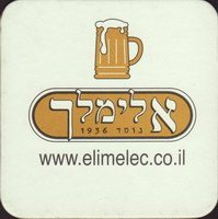 Beer coaster elimelec-1-oboje-small