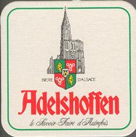 Pivní tácek fischer-51