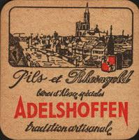 Pivní tácek fischer-74-small