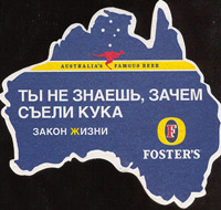 Beer coaster fosters-33