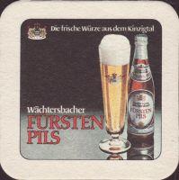 Bierdeckelfurstliche-schloss-wachtersbach-14-zadek-small