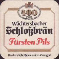 Bierdeckelfurstliche-schloss-wachtersbach-4-small