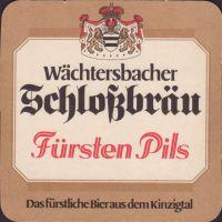 Bierdeckelfurstliche-schloss-wachtersbach-8-small