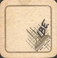 Pivní tácek gambrinus-73-zadek-small