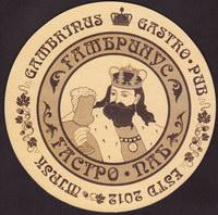 Pivní tácek gambrinus-beer-pub-1