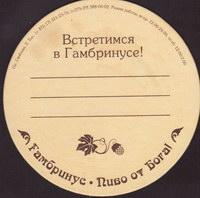 Pivní tácek gambrinus-beer-pub-1-zadek-small