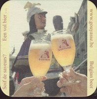 Beer coaster geants-6-small