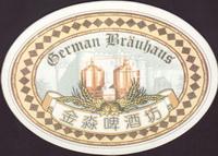 Beer coaster german-brauhaus-1-small