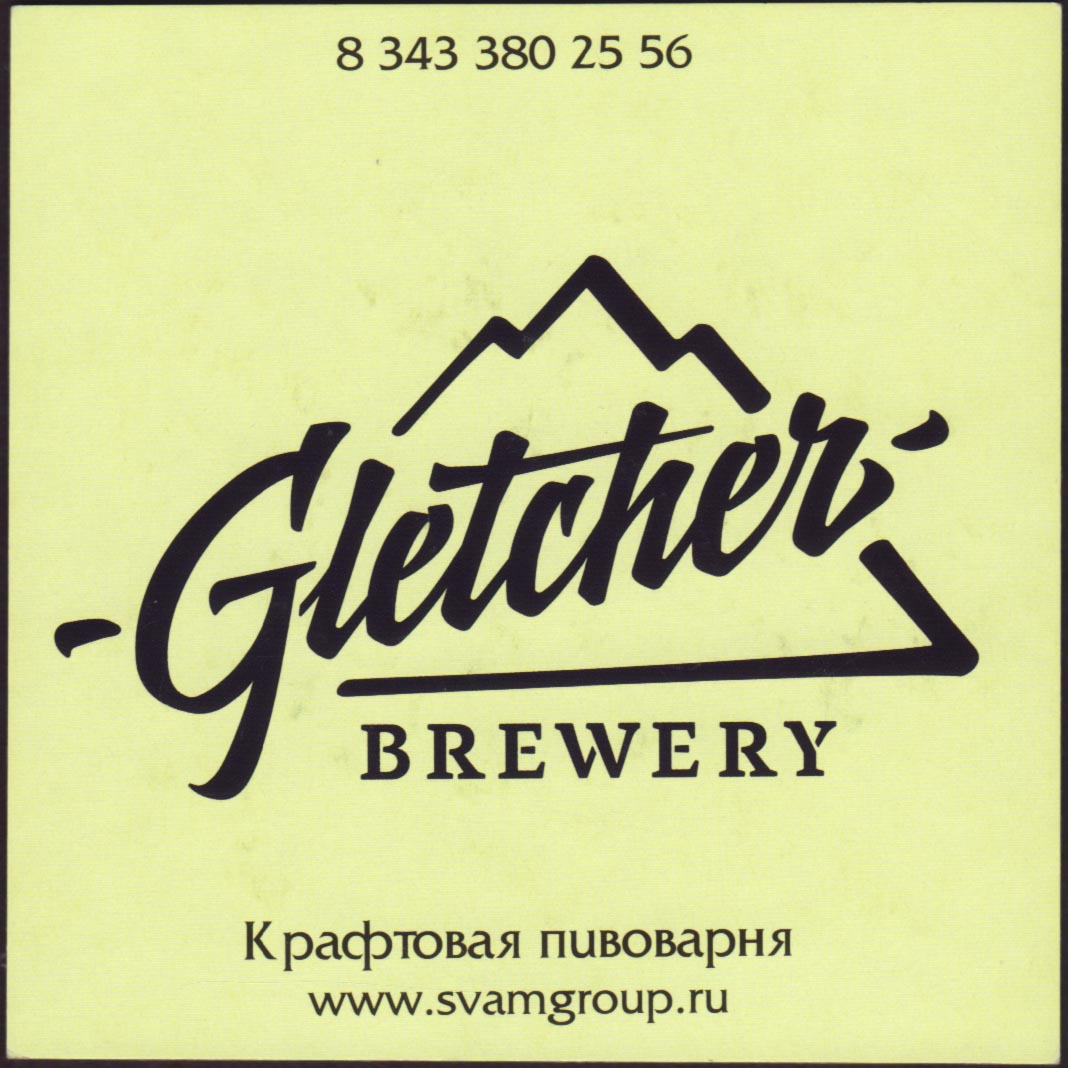 New from the Gletcher Brewery