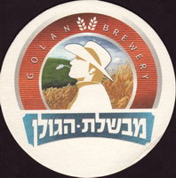 Beer coaster golan-1-oboje-small