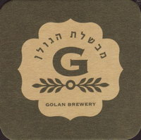Beer coaster golan-2-small