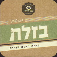 Beer coaster golan-2-zadek-small