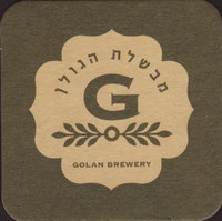 Beer coaster golan-3-small