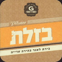 Beer coaster golan-3-zadek-small