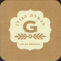 Beer coaster golan-4-small