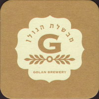 Beer coaster golan-5-small