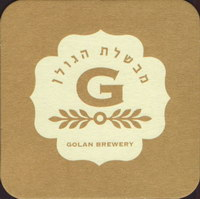 Beer coaster golan-6-small
