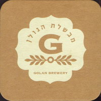 Beer coaster golan-7-small