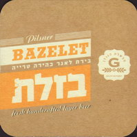 Beer coaster golan-7-zadek-small