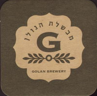 Beer coaster golan-8-small