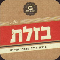 Beer coaster golan-8-zadek-small