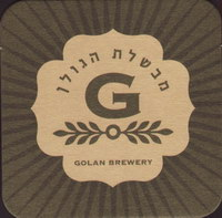 Beer coaster golan-9-small