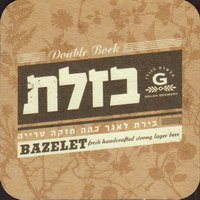 Beer coaster golan-9-zadek-small