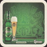Pivní tácek gosser-55-zadek-small