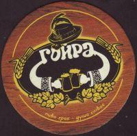 Pivní tácek goyra-1-small