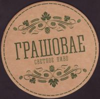 Beer coaster grasovae-1-small