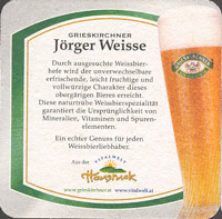 Beer coaster grieskirchen-10-zadek