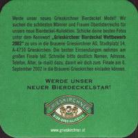 Beer coaster grieskirchen-17-zadek-small