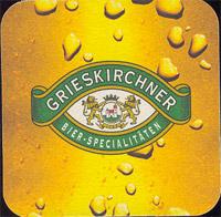 Beer coaster grieskirchen-2
