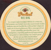 Beer coaster grolsche-85-zadek-small