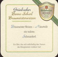 Bierdeckelgrunbach-bei-erding-2-zadek-small