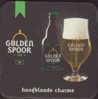 Beer coaster gulden-spoor-2-oboje-small