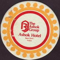 Beer coaster h-ashok-1-oboje-small