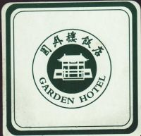 Beer coaster h-garden-1-small