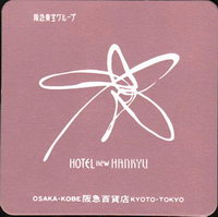 Beer coaster h-hankyu-1-small