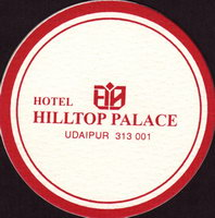 Beer coaster h-hilton-1-small