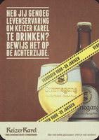Beer coaster haacht-129-small