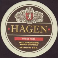 Pivní tácek hagen-1-small